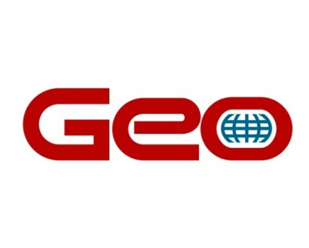Geo Prizm